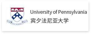 PTE,羊驼PTE,PTE考试,PTE考试全球广泛认可